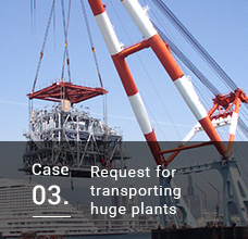 Case03. Request for transporting huge plants