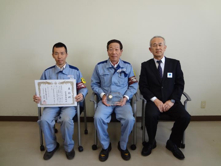 写真:水島事業部 無事故継続一年間 達成